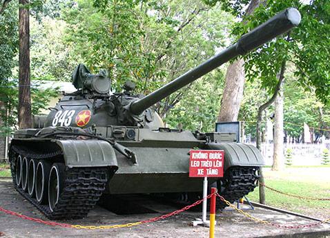 Saigon War Museum, Ho Chi Minh City, Vietnam