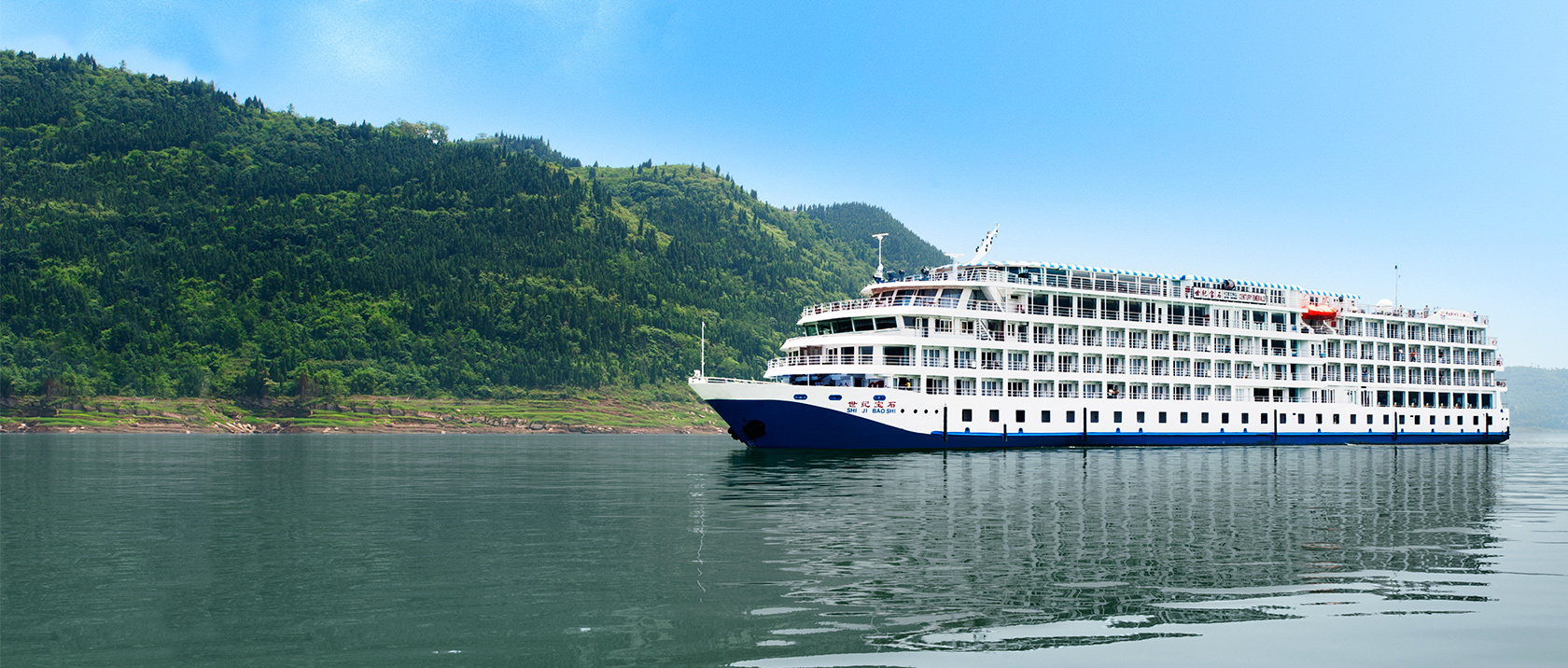 Viking Emerald sailing past Chinese landscape
